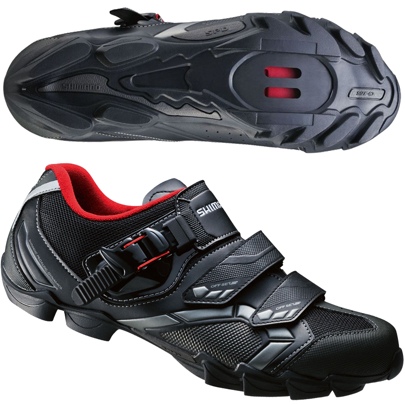 Best Mountain Bike Shoes-cross country