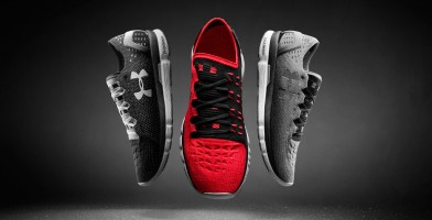 An in depth review of the best Under Armour running shoes of 2017