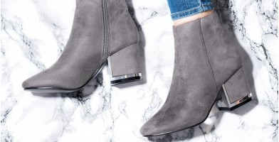 An In Depth Review of the Best Grey Boots of 2018