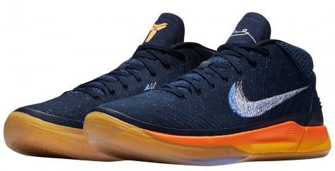 8. Nike Kobe A.D.