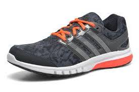 Galaxy Elite running shoes by Adidas